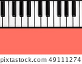 piano keyboard on isolated living coral background 49111274