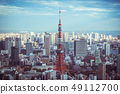 Tokyo Skyline and view of skyscrapers on the 49112700