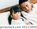 Daddy Childcare Parenting Ikmen Daddy Daughter 49113840