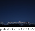 Yunnan, China, Tokuan in the early morning Umeri Snow Mountain and the starry sky / stars and Mt. Meili at dawn 49114027
