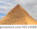 Pyramid of Khafre or of Chephren 49114088