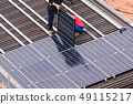 Solar panel and workers. 49115217