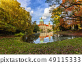 The Hannover City New Town Hall 49115333