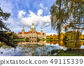 The Hannover City New Town Hall 49115339