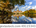 The Hannover City New Town Hall 49115343