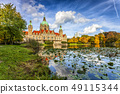 The Hannover City New Town Hall 49115344