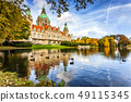 The Hannover City New Town Hall 49115345