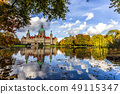 The Hannover City New Town Hall 49115347