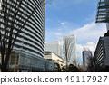 โยโกฮาม่า· Minatomirai 49117927