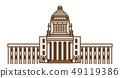 국회 의사당 주 선 수 49119386