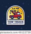 Tow truck badge banner. Toweing and transport 49122736