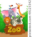 Zoo animals. African safari wildlife cute groups wild animal zoo banner jungle nature funny green 49123342