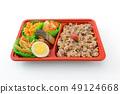 美味的午餐盒 49124668