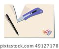切刀的圖像。文具剪貼畫。紙和刀具。 49127178