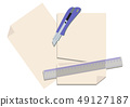 切刀的圖像。文具剪貼畫。紙和刀具。 49127187