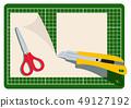 切刀的圖像。文具剪貼畫。紙和刀具。 49127192