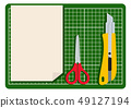 切刀的圖像。文具剪貼畫。紙和刀具。 49127194