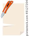 切刀的圖像。紙和刀具。文具剪貼畫。 49127204