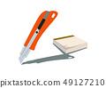 切刀的圖像。紙和刀具。文具剪貼畫。 49127210