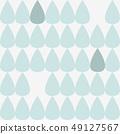 낙숫물 디자인. 북유럽 풍의 원활한 패턴. 49127567
