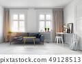 室内装饰 房间 沙发 49128513