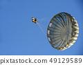 降落傘 49129589
