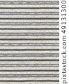 布条纹灰色 49131300