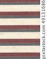 布条纹白色树脂釉 49131686