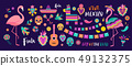 Mexican symbols, icons and illustrations. Vector collection of colorful design for Cinco de Mayo 49132375