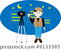 Illustration of a photographer who takes a night view 49133365