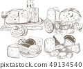 Cheeses. 49134540