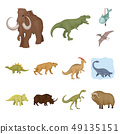 Isolated object of animal and character icon. Set of animal and ancient  stock symbol for web. 49135151