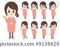 ชุดสตรีมีครรภ์ 49136626