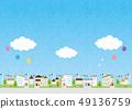 배경 소재 - 주택 49136759