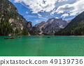 amazing view of turquoise Lago di Braies Lake 49139736