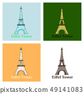 eiffel tower architecture from paris france 49141083