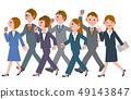 Business people walking 49143847