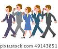 Young businessmen sideways 49143851