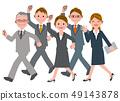 Business people walking 49143878