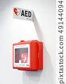 AED 49144094