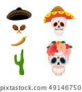 두개골, 모자, 머리 49146750