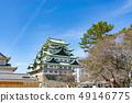 Nagoya Castle 49146775