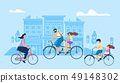 Vector Flat Illustration Girl Riding Bike Work. 49148302