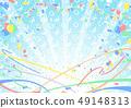 五彩紙屑氣球金黃星期背景 49148313