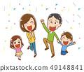 愉快的家庭例證材料 49148841