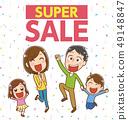 超級銷售和家庭材料 49148847