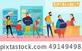 Supermarket Queue Flat Composition  49149498