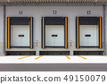 냉동 창고의 독 대피소 (창고 · 배송 센터와 트럭의 틈새를 막는 장치) 49150079