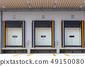 냉동 창고의 독 대피소 (창고 · 배송 센터와 트럭의 틈새를 막는 장치) 49150080