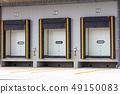 냉동 창고의 독 대피소 (창고 · 배송 센터와 트럭의 틈새를 막는 장치) 49150083